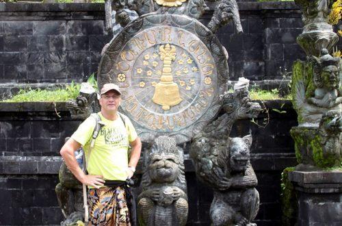 Bali 2013 684_1024
